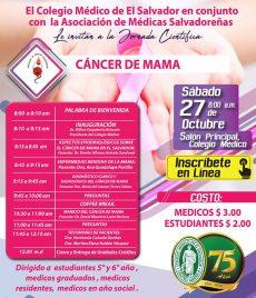 2018-10-27– Jornada de Cáncer de Mama