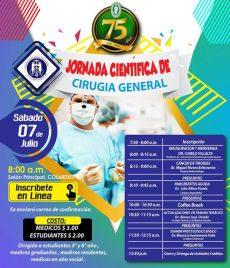 2018-07-07 – Jornada de Cirugía General