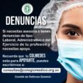 COMITÉ DE DEFENSA GREMIAL COLEGIO MÉDICO